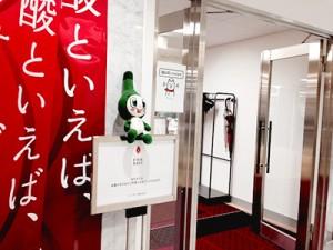 東京サロン入口