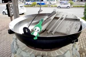 どりんぴん鍋