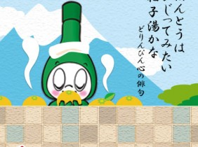 blog_141222
