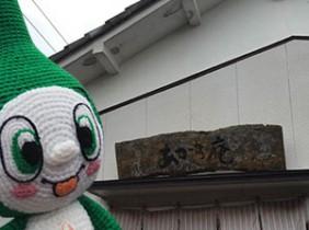 20150709_sakuranbo_09